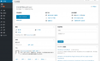 VPS+LNMP+WordPress搭建个人网站/博客