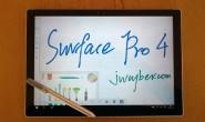 Surface Pro 4一周体验:除了续航我都满意