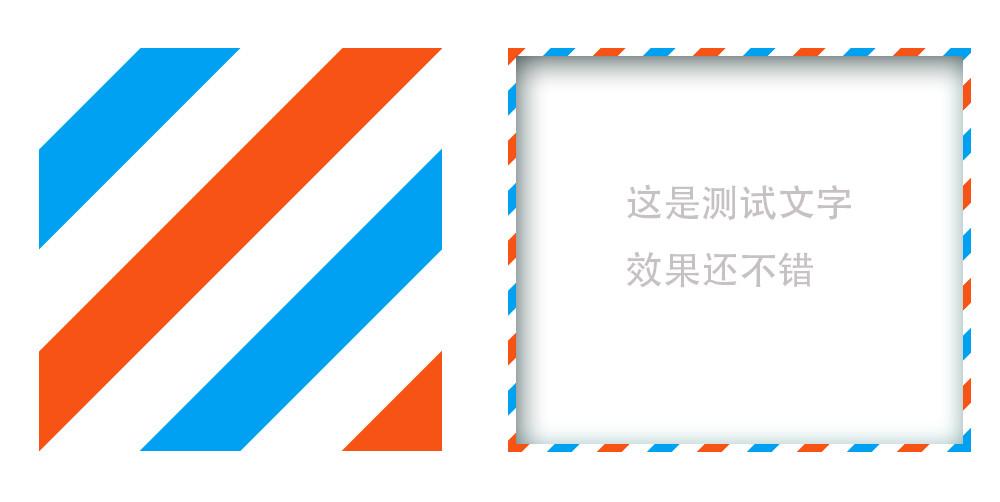 彩色信封边框效果图.jpg