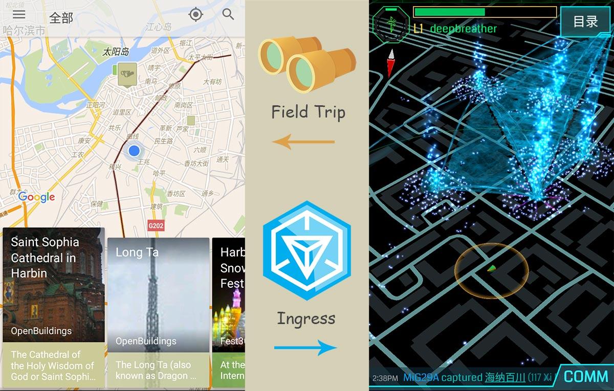 Field Trip & Ingress4.jpg