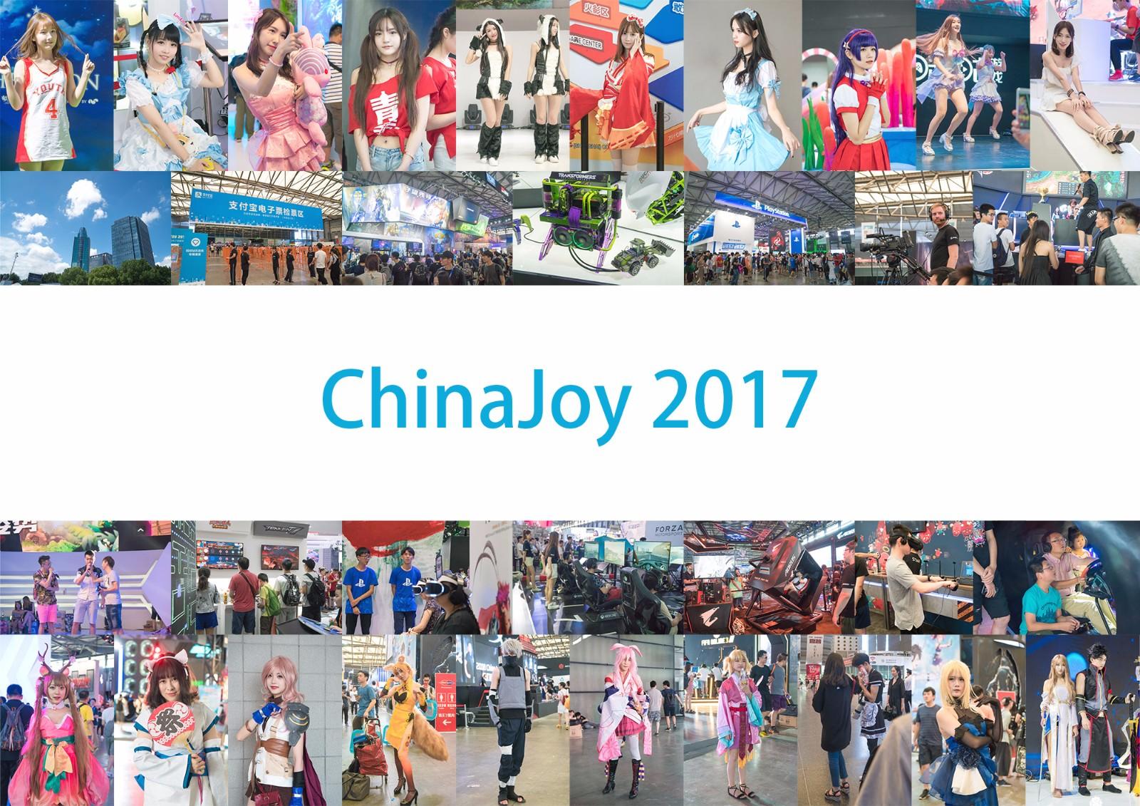 ChinaJoy 2017 2.jpg